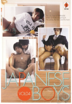 Japanese Boys Vol.04 | Download from Files Monster
