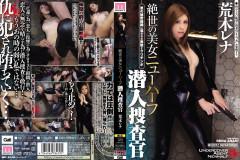 Araki Rena | Download from Files Monster