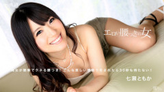 Movie 021417 482 Umamori Lady Awakening - Cowgirl Position | Download from Files Monster