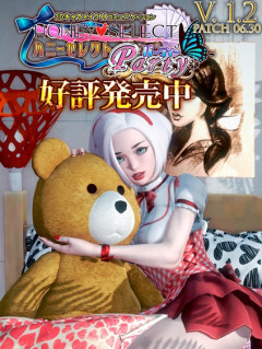 Honey Select Ver.1.2 | Download from Files Monster