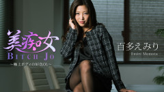 Glamorous Body Of Nasty Office Lady HD | Download from Files Monster