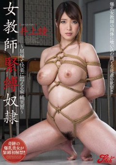 Hitomi Inoue   Download from Files Monster