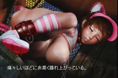 Haruiro - haru shoku ni some te   Download from Files Monster