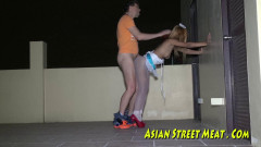AsianStreetMeat - Ginger | Download from Files Monster