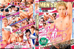 Men's Beauty Vol.005 Real Action | Download from Files Monster