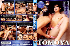 Target Extra - Tomoya | Download from Files Monster