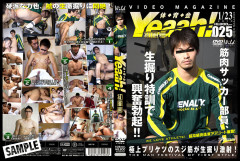 Athletes Magazine Yeaah! vol.25 | Download from Files Monster