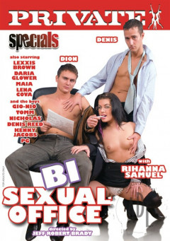 Private Specials vol.31 Bi Sexual Office | Download from Files Monster