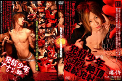 Explosive vol.2 - Young Men in Heat Anal Climax Consecutive Cumming