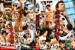 Naughty Workplace White Paper Vol.5 - Asian Gay, Fetish, Extreme