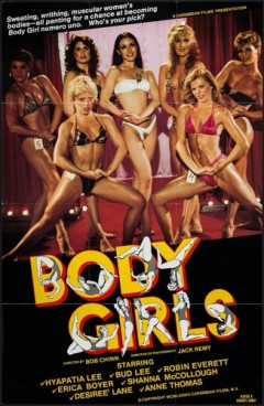 Body Girls (1983) - Hyapatia Lee, Erica Boyer, Shanna McCullough