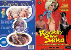 Rockin' With Seka (1980) - Seka, Juliet Anderson, Joan Thomas