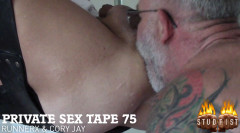 Private sex tape sc 75