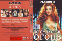 Playboy - Red Hot Redheads