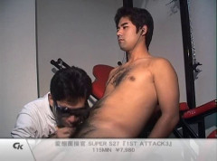 Perverted Interviewer S vol.28 | Download from Files Monster