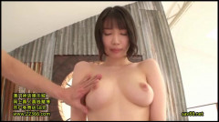 Fucking Slick Koharu Suzuki With Total Abandon! L Of Lotion | Download from Files Monster