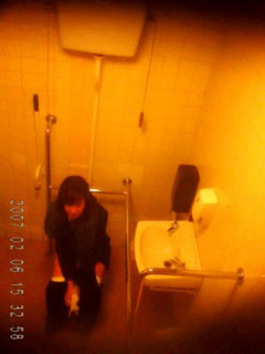 Office Toilet | Download from Files Monster
