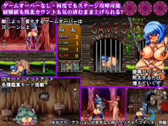 Sword Of Ryonasis Kirsch In Lewd Labyrinth | Download from Files Monster