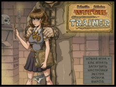 WitchTrainer | Download from Files Monster