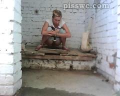 Туалетная камера 3 | Download from Files Monster