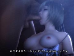 Yuffie to etchi | Download from Files Monster