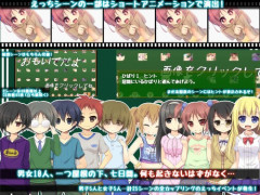 Jissai no Tokoro - Super Game | Download from Files Monster