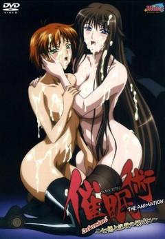 Saimin-jutsu | Download from Files Monster