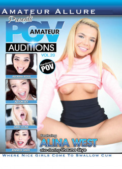 Amateur POV Auditions 20 | Download from Files Monster