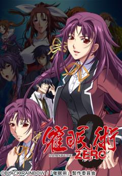 Saimin Jutsu Zero | Download from Files Monster