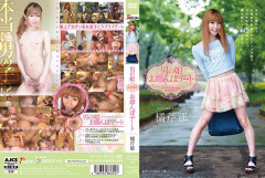 Dating Tachibana Seri girl Of Man Contact | Download from Files Monster