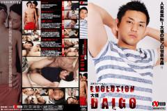 Evolution vol.2 - Daigo | Download from Files Monster
