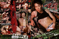Slut Soldier | Download from Files Monster
