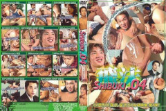 Shibuki vol.04 | Download from Files Monster