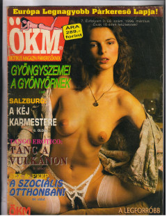 OKM Magazine (1992-1996, 385 pages, Hungary) | Download from Files Monster