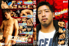Kiwame - Zenith - Kazuya Muneda | Download from Files Monster