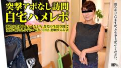 Yoshino Kikuchi | Download from Files Monster