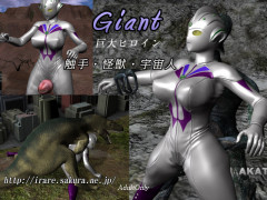 (Flash) Giant | Download from Files Monster