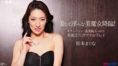 1Pondo Drama Collection – Marina Matsumoto   Download from Files Monster