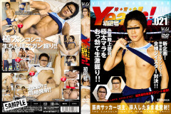 Athletes Magazine Yeaah! vol.21   Download from Files Monster