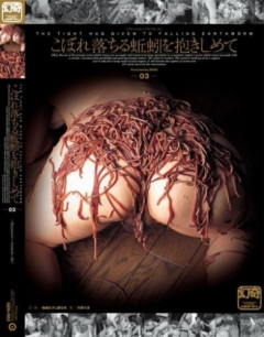 Genki 3 | Download from Files Monster