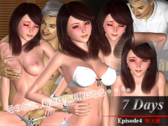 7 Days. Episode 4. Fallen Angel | Download from Files Monster