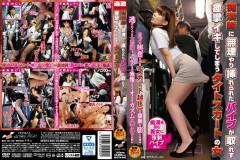Hatano Yui, Takashima Yuika, Hata Riko | Download from Files Monster