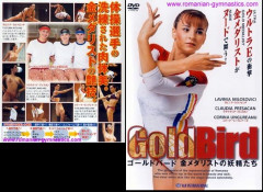 Gold Bird Nude Olympic gymnasts | Download from Files Monster