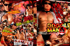 Goggle Man vol.4 | Download from Files Monster