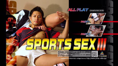 Sports Sex - part 3 | Download from Files Monster