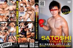 Satoshi Collection | Download from Files Monster