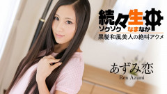 Ren Azumi - Sex Heaven - Black Hair Japanese Beauty Ren Azumi's Orgasm | Download from Files Monster