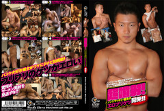 Ultra Injection! Straight Macho Kenta | Download from Files Monster