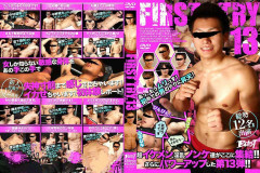 First Try vol.13 | Download from Files Monster