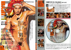 Disc BAdi | Download from Files Monster
